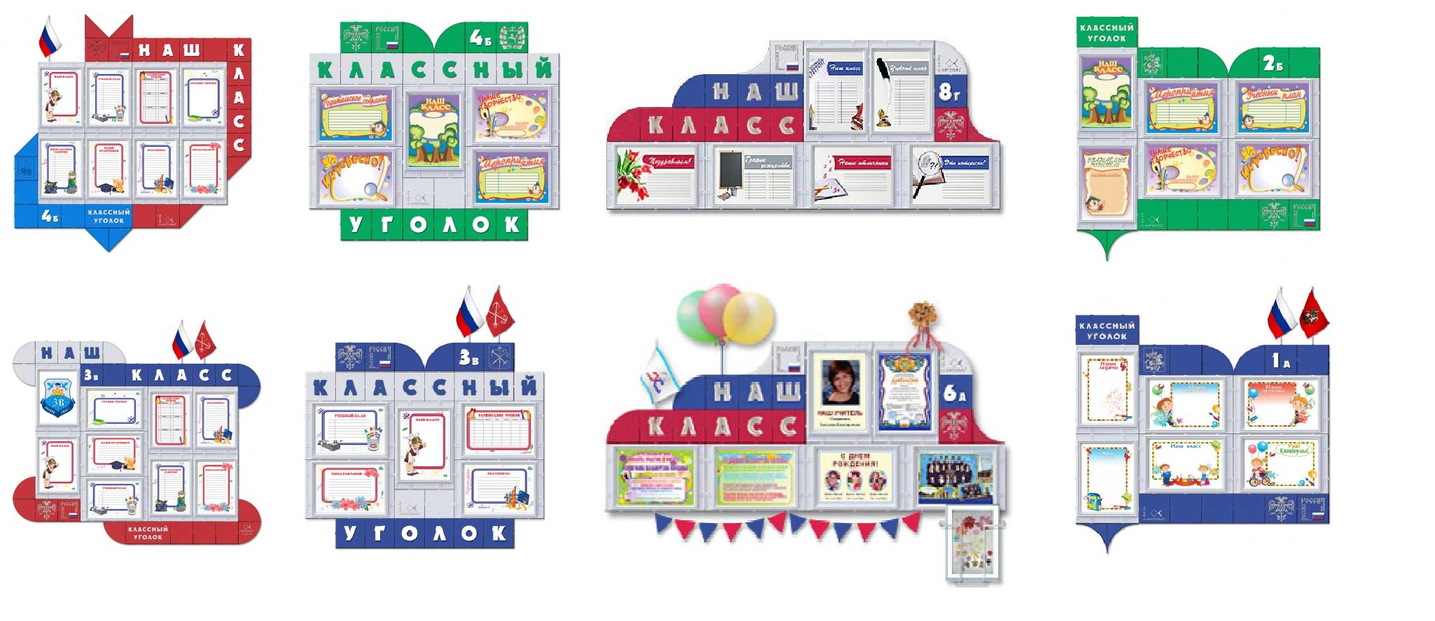Заказ фотомагнитов в москве